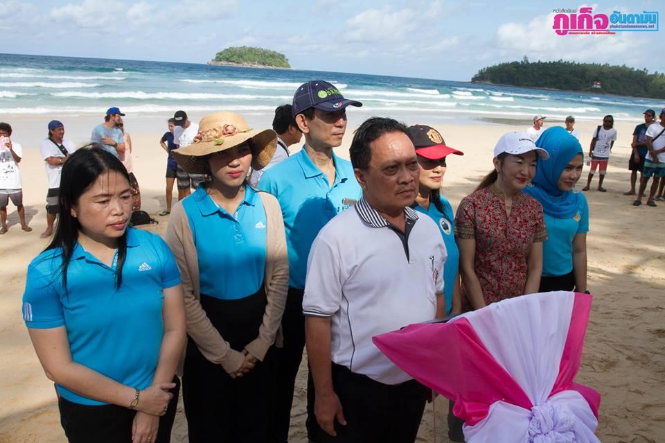 Kata Beach Surfing Contests 2018