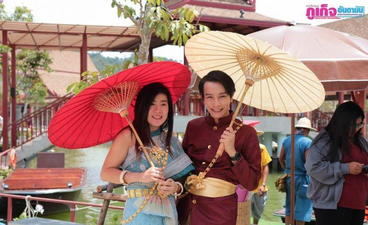 Thalang Maneekram, T. 076-607888