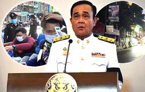 Таиланд вводит общенациональный комендантский час с 10 часов вечера до 4 утра
