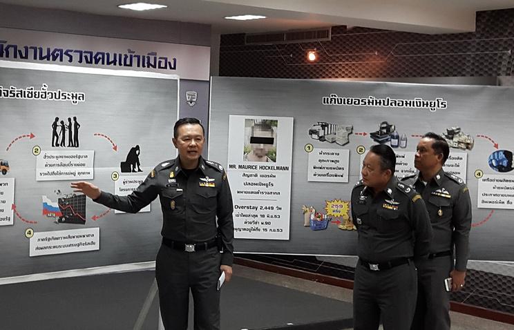 В Таиланде задержаны четыре россиянина, разыскиваемые по линии Интерпола