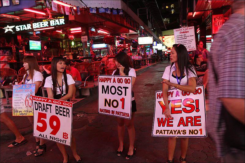 Таиланд бангкок секс туризм