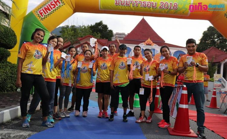 25 Nov 61 Phuket Marathon Technical College