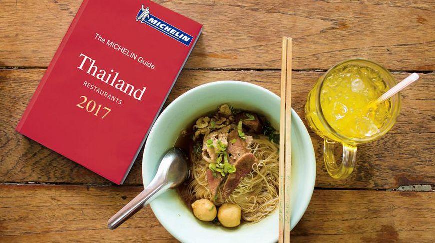 TAT и гид Michelin готовят коллаборацию для продвижения гастротуризма в Таиланде