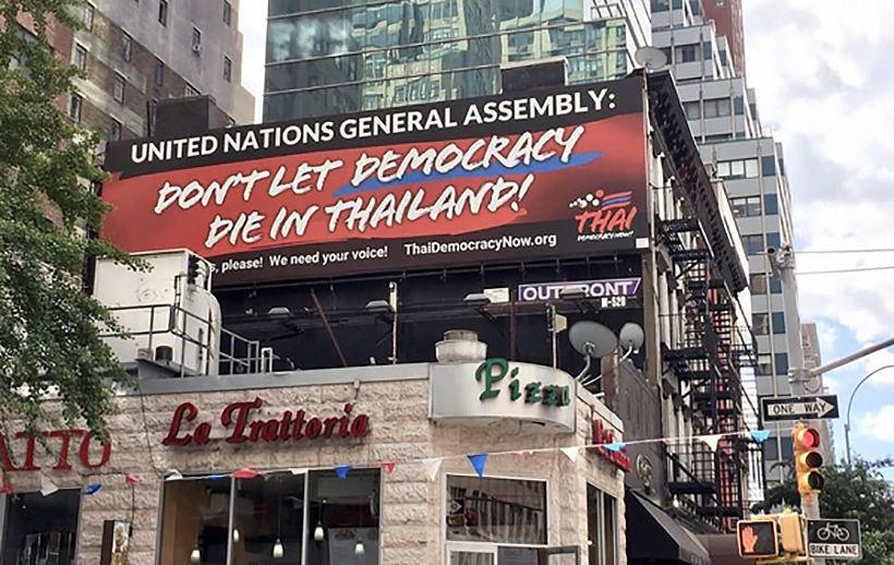 Демократические силы Таиланда требуют начать расследование против власти