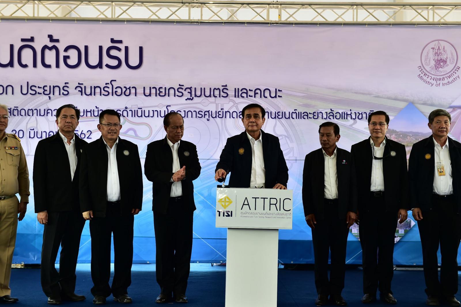 Первый в Азии центр испытания шин и автомобилей создается в Таиланде