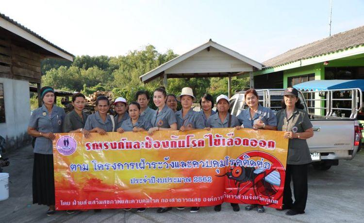 2 Feb 62 Phuket Hospital, organized Big Cleaning Day