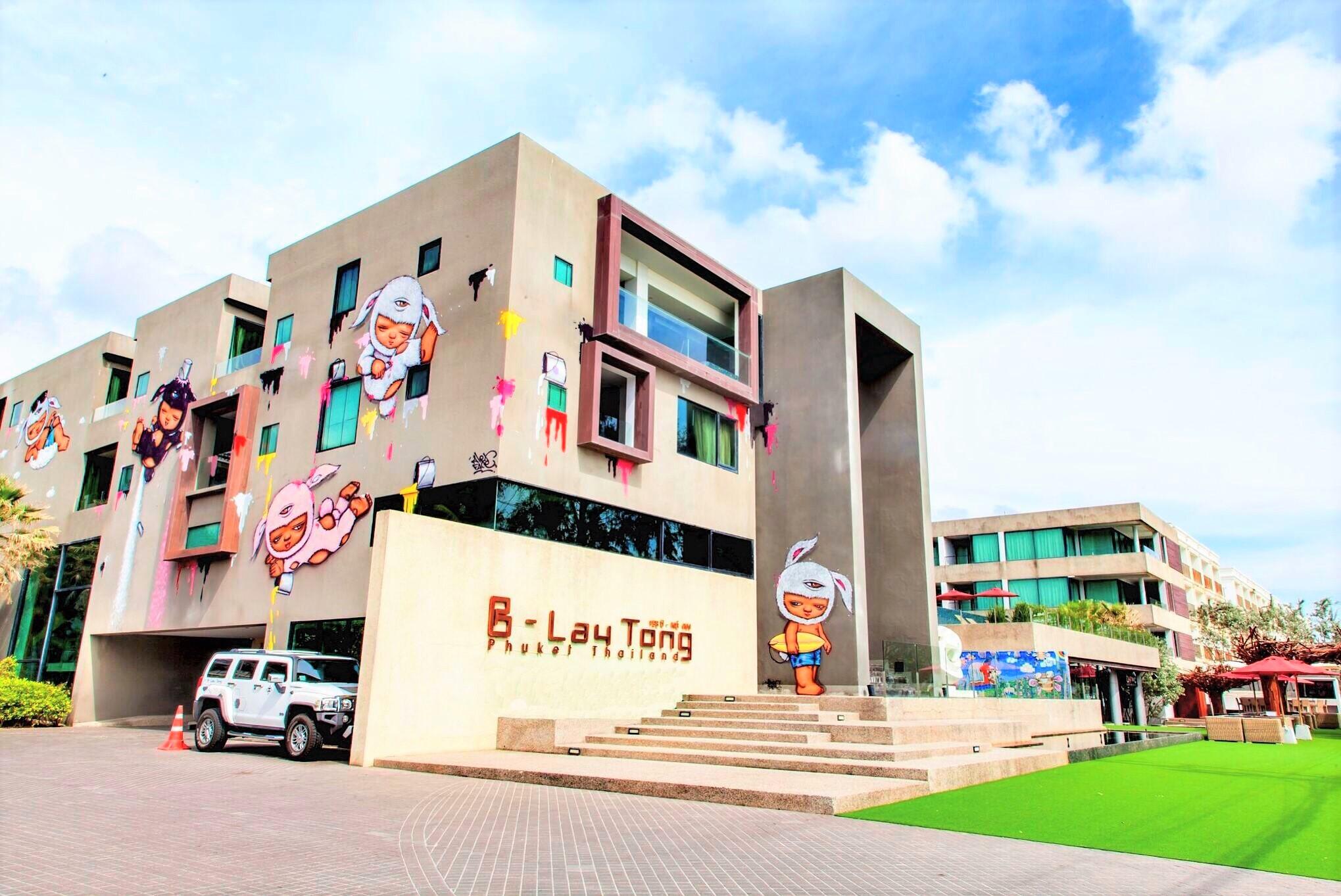 B-Lау Тоng Рhuket: 5-звёздочный отель - современная стилистика и роскошь тропиков