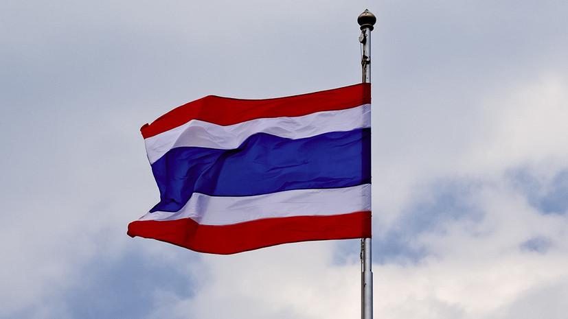 Новое правительство Таиланда принесло присягу