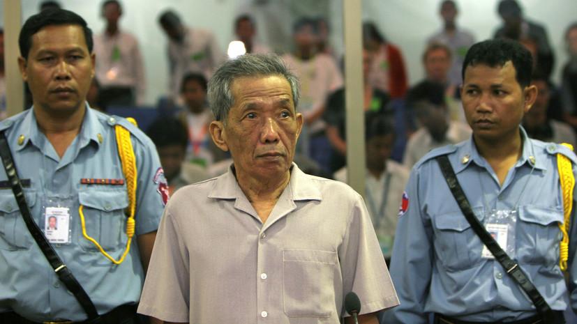 Reuters: один из лидеров красных кхмеров в Камбодже умер на 78-м году жизни
