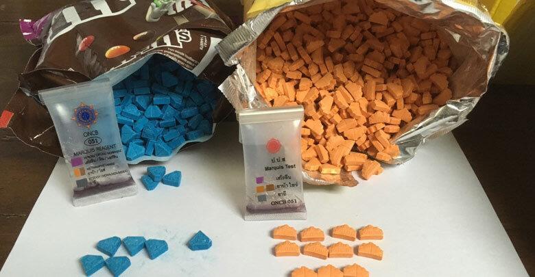 """За последние 5 месяцев более 100 тысяч таблеток """"экстази"""" было изъято в посылках из Европы в Таиланд"""