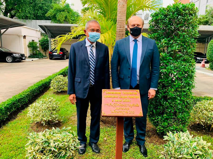Сад дружбы в Посольстве России в Бангкоке