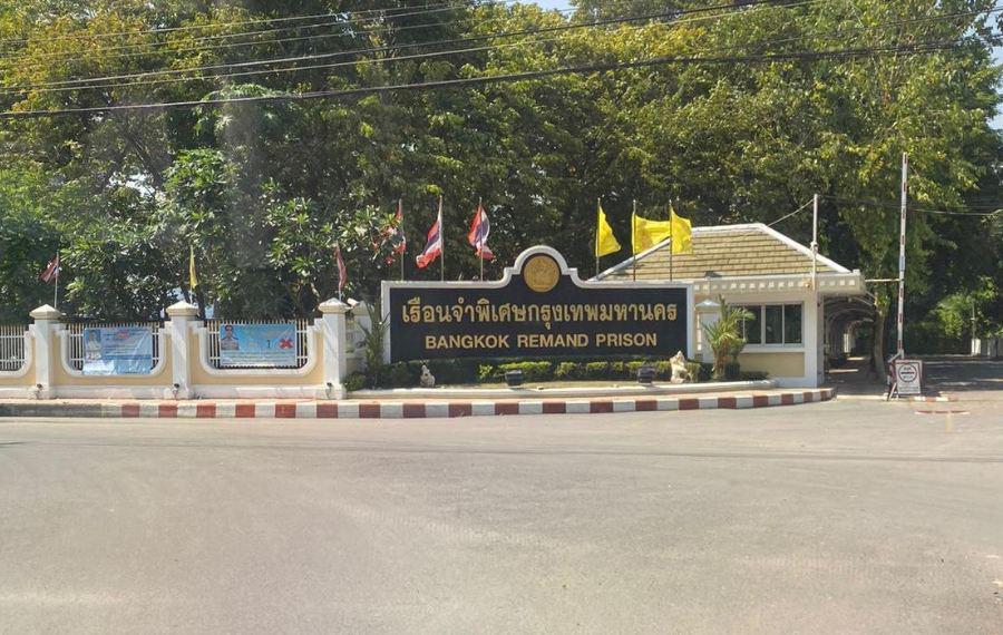 Тайский репортер приговорен к тюремному заключению за клевету о птицеферме