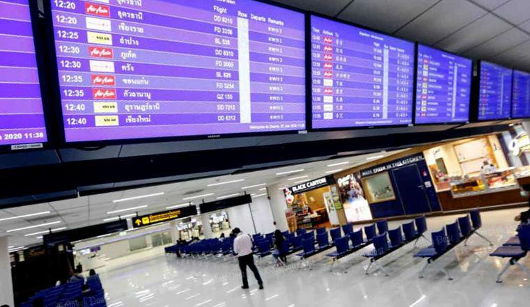 С какими ограничениями столкнутся путешественники в Таиланде