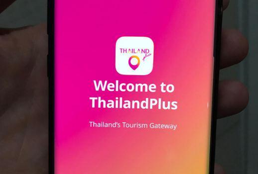 ThailandPlus: приложение для отслеживания теперь является обязательным для иностранных туристов