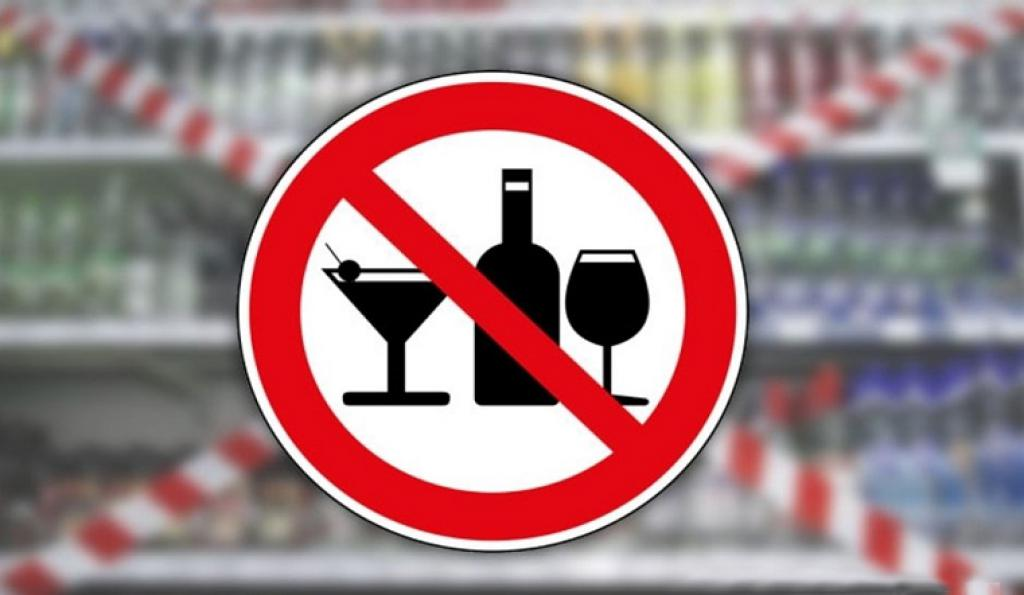 2 октября в Таиланде будет запрещена продажа алкоголя