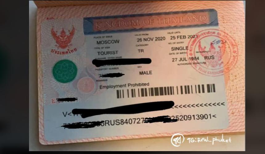 Туристические визы в Таиланд россиянам выдают, но свидетельство о въезде оформить невозможно