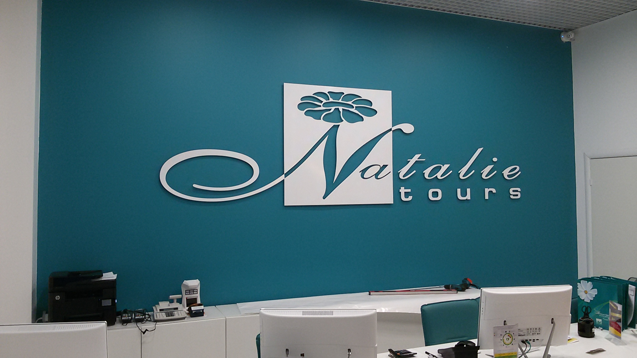 «Натали Турс» официально приостановила свою деятельность