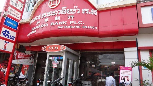 Главное о банках Камбоджи