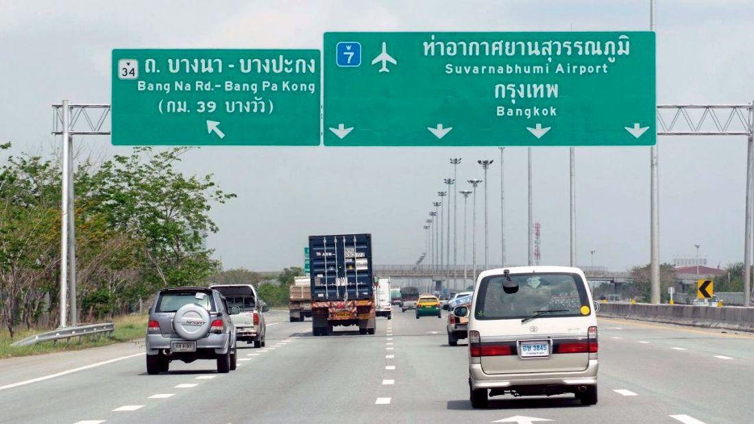 Трасса Бангкок-Паттайя станет бесплатной на Сонгкран