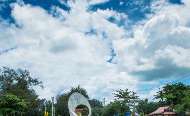 Sapan Hin Park (Phuket)