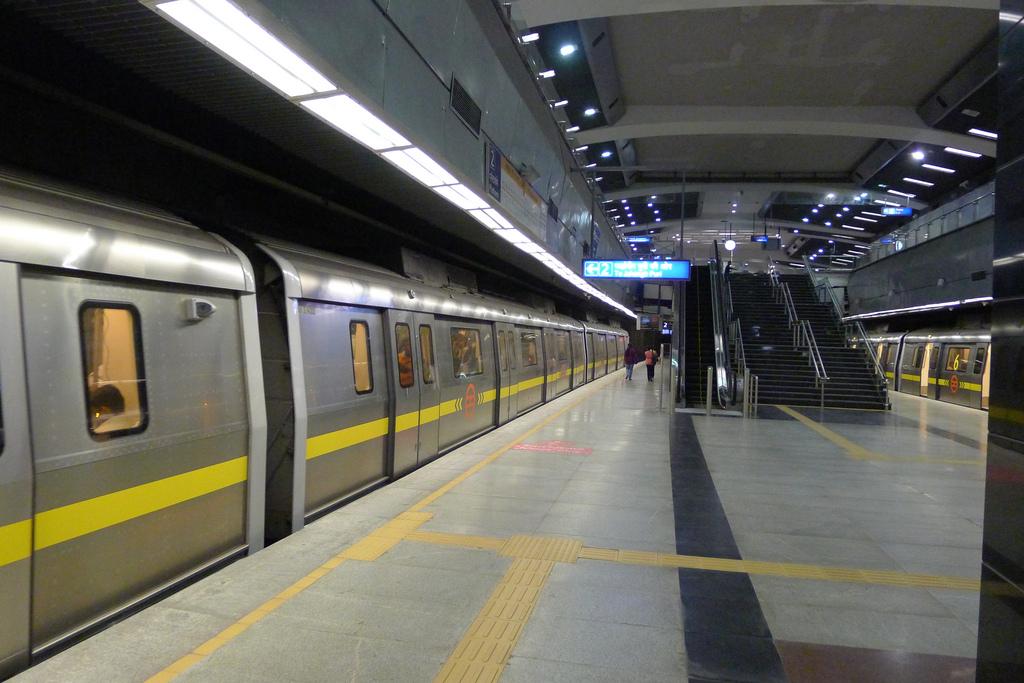 Линия метрополитена Blue Line