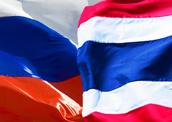 Представители 50 российских компаний посетят Таиланд 20-22 февраля