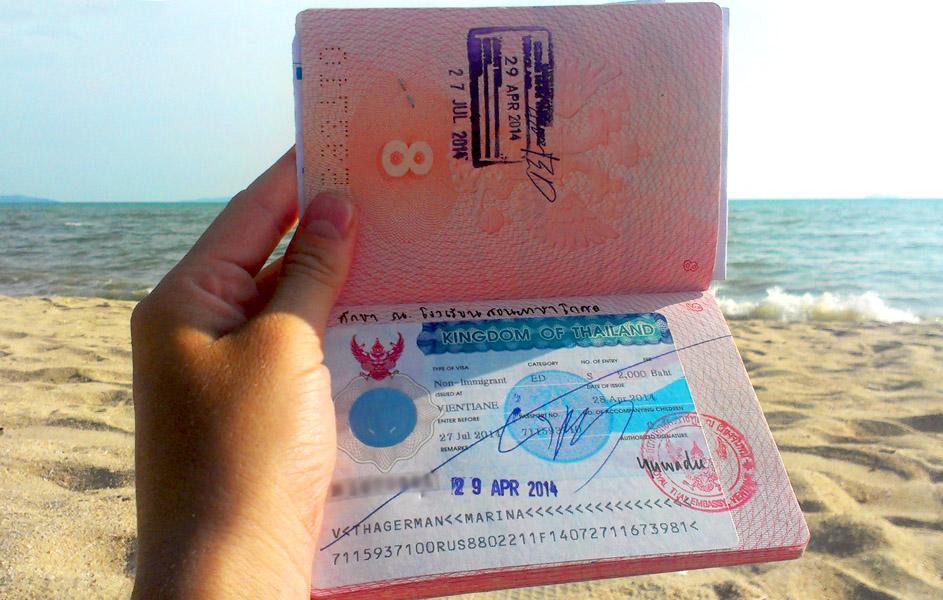 В Таиланде изменилась стоимость визы по прилету с 1 сентября