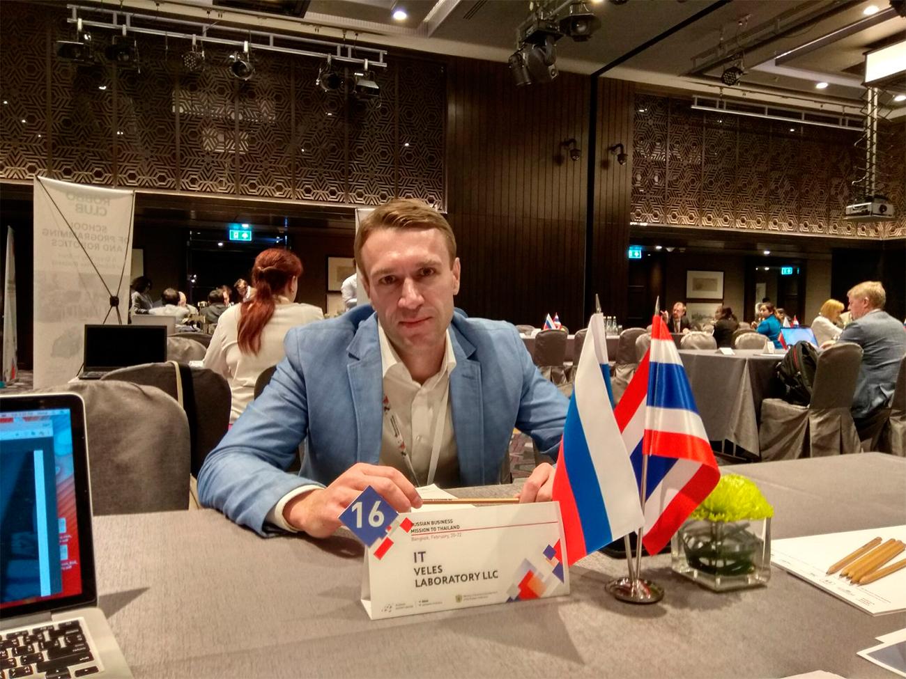 Деловая миссия России в Тайланд