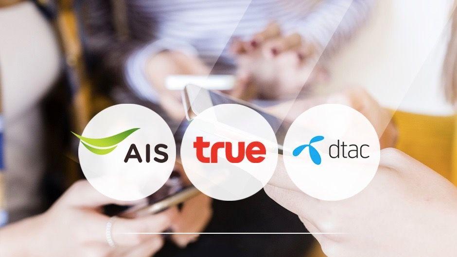 Мобильная связь и интернет в Таиланде: как выбрать оператора