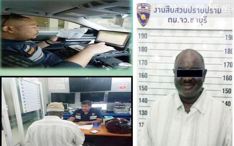 У иммиграционной полиции Чонбури появился автомобиль для проверки паспортного статуса иностранца