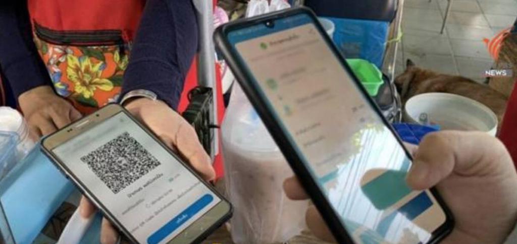 """Правительство представит приложение """"Тайланд Плюс"""" для иностранных туристов"""