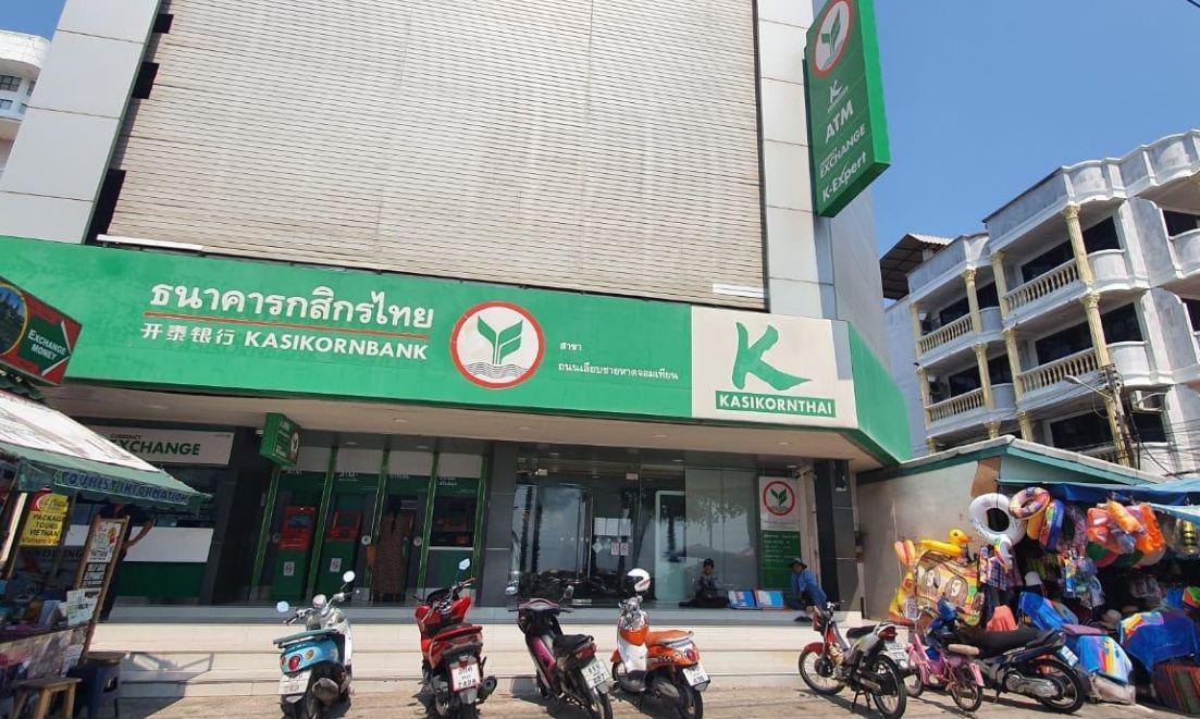 Крупный тайский банк прекращает обмен наличных иностранных денег
