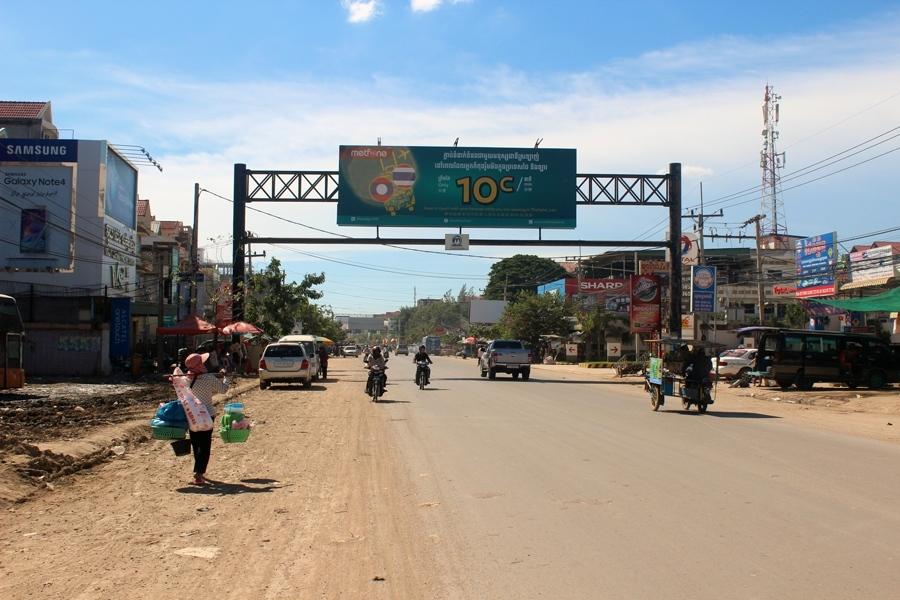 Камбоджа поблагодарила Китай за помощь в строительстве дорог