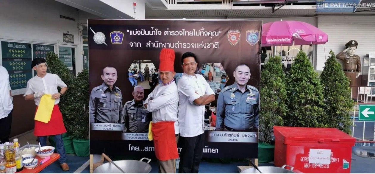 Начальник полиции Паттайи сразился со знаменитым шеф-поваром
