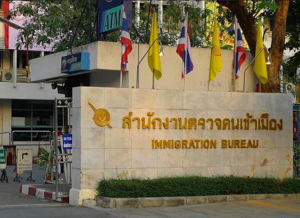 Иностранцам в Таиланде больше не надо сообщать в иммиграцию о нахождении вне дома