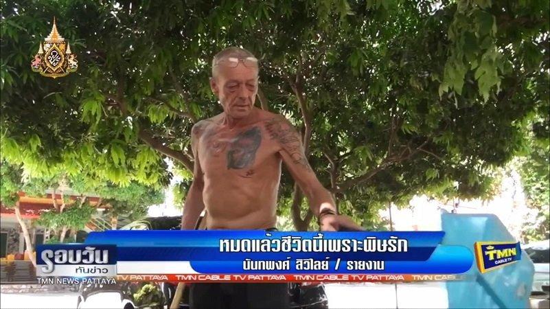 Богатый швейцарец переехал в Таиланд и потерял все