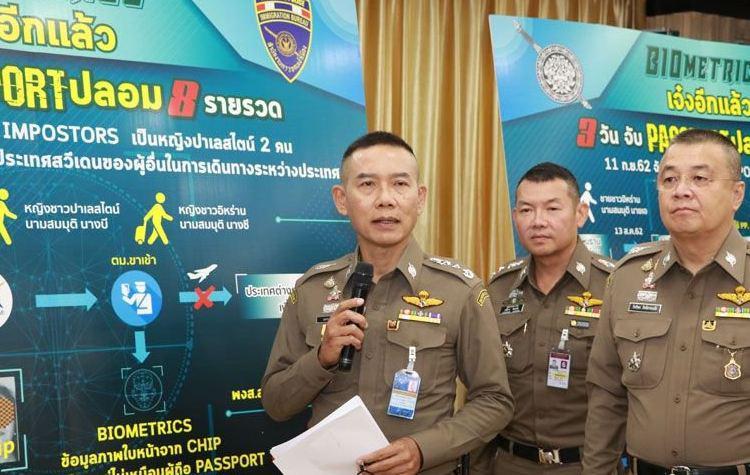 Все приветствуют биометрию в аэропортах Таиланда