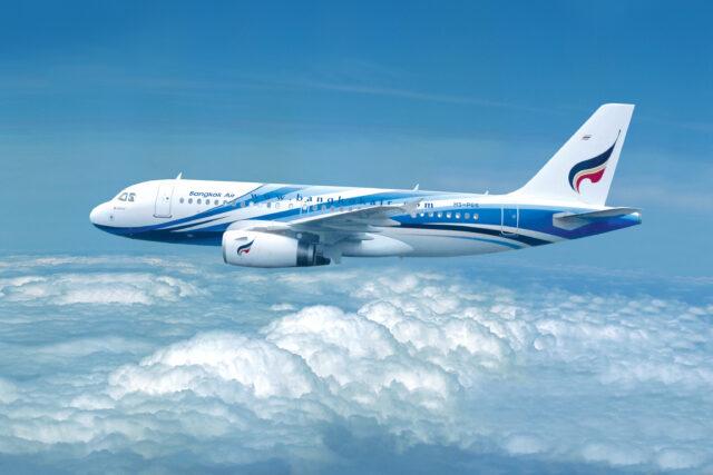 Bangkok Airways возрождает два внутренних маршрута