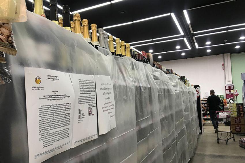 Запрет на алкоголь в столице продлен на две недели