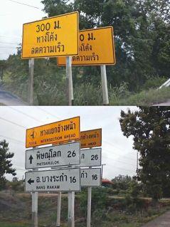 Двойные дорожные знаки на севере Таиланда возмутили народ