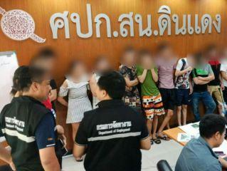 Более 1'800 иностранцев арестованы за нелегальную работу в Таиланде