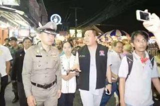 """""""Зоны счастья"""" повысят безопасность туристов на Волкинг стрит"""