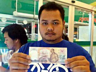 В Паттайе орудуют арабы с фальшивыми 1000-батовыми банкнотами
