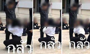Интернет в ярости от ритуалов дедовщины в одном из тайских университетов