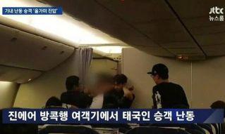 Таец устроил погром в самолете, когда его отказались пускать в Южную Корею
