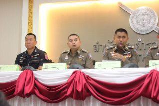 Полиция арестовала 4-х мужчин, которые транслировали свой секс в мобильном приложении