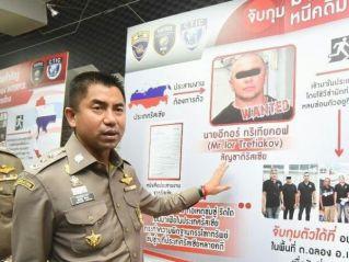 На Пхукете по запросу Интерпола арестовали беглого бандита из России