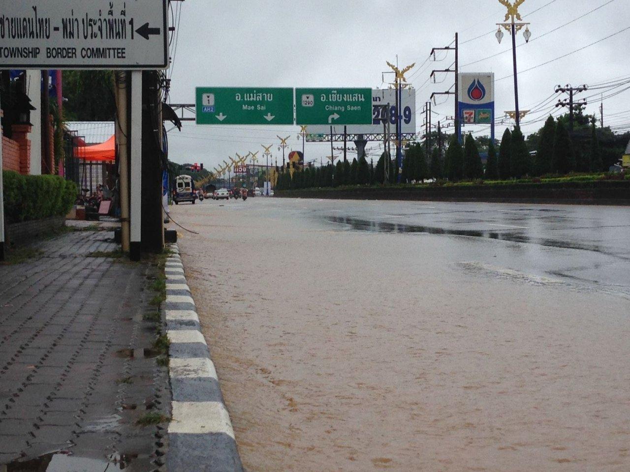 Таиланд готовится к тропическому шторму «Пахар»