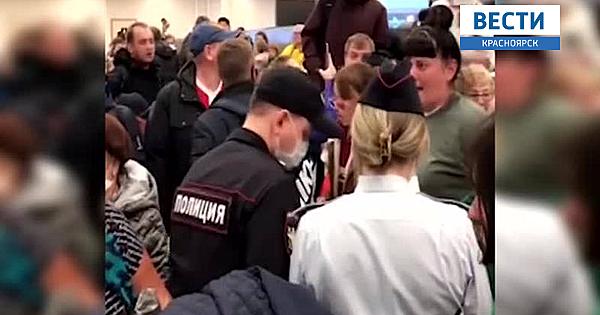 Прилетевшие из Таиланда красноярцы подняли бунт в аэропорту