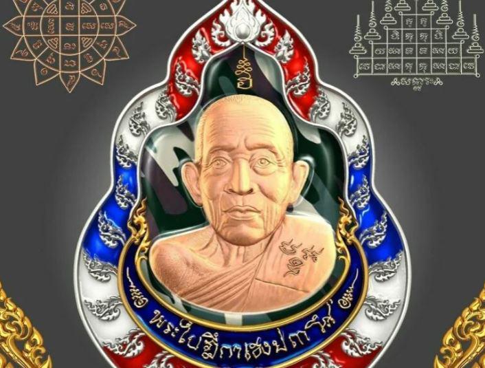 """Таиланд начал продавать """"волшебные"""" крипто-амулеты"""